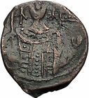 Islamic Arab Byzantine Anatolia  al Jazira 1165AD Authentic Ancient Coin i55291