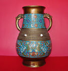 Chinese Qing Dynasty Bronze Cloisonne Hu-Form Jar with Stone Insets
