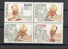 PORTUGAL -MNH** BLOCK OF 4 STAMPS-Pope John Paul II Visit to Portugal-1982.