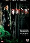 USED VG Spider Forest 2005 DVD