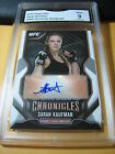 2015 Topps UFC Chronicles Trading Cards - Review Added 60