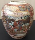 ANTIQUE JAPANESE SATSUMA POTTERY HAND PAINTED GINGER JAR, MEIJI PERIOD