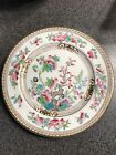 ROYAL DOULTON ENGLAND INDIAN TREE PLATE E3750 minty