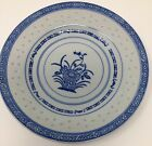 Blue White Chinese China Tienshan Flower Translucent Rice Eyes Salad Plate 8