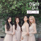 Monthly Girl 1/3-[Love&Evil] 1st Mini Repackage Album B Normal CD+Booklet+Card