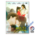 Love O2O Just One Smile is Very Alluring Chinese Drama Excellent English Sub