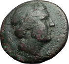 Amphipolis mint Macedonia 149BC PHILIP VI ANDRISKOS Rare R1 Greek Coin i59759