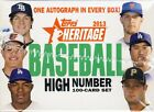 2013 Topps Heritage High Number Series Baseball Factory 24-Set Case