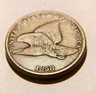 1858 FLYING EAGLE UNITED STATES COPPER NICKEL CENT SMALL LETTER VARIETY