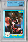 1986 Star Best of New Patrick Ewing Rookie RC #1 BGS Authentic