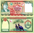 NEPAL 50 Rupees Banknote World Paper Money Currency Pick p-52 Sign16 Birds Quail