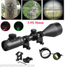 3 9X 56mm Red amp Green Dot Sight Rifle Scope Illuminated Hunting Telescopic S