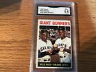 1964 TOPPS GIANT GUNNERS WILLIE MAYS WILLIE MCCOVEY EXMT GMA 5.5