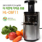Hurom HL-DBF11 Slow Juicer Fruit Vegetable Extraction Juice Maker 220V EMS