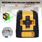 Cross90 Self Leveling Cross Line Laser Green Beam Dectector W/ Battery Portable