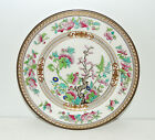 Multiple Royal Doulton for Tiffany & Co Luncheon Plate - Indian Tree E1381