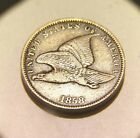 1858 FLYING EAGLE CENT US COPPER NICKEL CENT SMALL LETTER VARIETY 3 YEAR TYPE