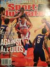 JEREMY LIN Signed Autographed Sports Illustrated Full Magazine KNICKS