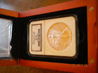 2008 W American Silver Eagle with Reverse of 2007 NGC MS70 Error Wooden Case