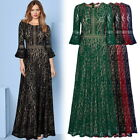 Women's Elegant Lace Gown, with Bell Sleeve Perfect for Prom, Formals and Etc