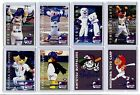 1995 BBM (24) Japanese Baseball Cards Team and Card Checklists Complete Set