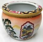 Vintage Small Beautiful Chinese Asian Oriental Porcelain Vase/Planter