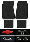 1968-1972 Chevy Chevelle Floor Mats - 4pc - Loop