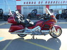2013 Honda Gold Wing 2013 Honda GL1800 Gold Wing Navigation Model Loaded with Accessories