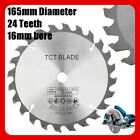 165mm 24T 16mm Bore Highspeed steel TCT Circular Saw Blade Cutter Reduction Ring