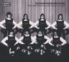 DADAMNPHREAKNOIZPHUNK - THE CHEERLEADERS ARE SMILIN' AT YOU  CD NEW+