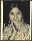 India 1974 press photo Babita Bangldesh in ASHANTI SANKET Satyajit Ray 65x 8