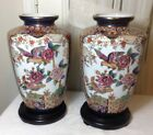 Vintage Pair of Large Chinese Hand Painted Porcelain Vases w/ Gold Trim