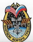 S040 ISS WHITSON EXPEDITION 5 KOP3YH SPACE SHUTTLE MISSION IRON ON PATCH NASA