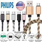 3FT Micro USB Fast Charging Phone Data Sync Charger Braided Cable For Philips