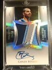Carlos Boozer 04 05 Exquisite Collection Limited Logos Auto Patch #15 50