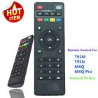 Original Remote Control Replacement for MXQ MX H96 Pro T95M T95N Android TV Box