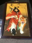 Vtg Asian  Reverse Painted on Glass Picture Tiger Chinese