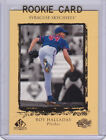 Hall-a-Fame! Top Roy Halladay Cards 21
