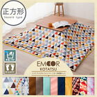 NEW Kotatsu Futon Set Comforter  Rug 12 Color Pattern Square Type by EMOOR