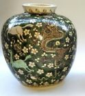 A Fine 19th C Chinese Porcelain Famille Verte Vase With Eight Horses