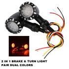 Alloy Dual Colors Bullet Red Yellow LED Brake+Running DRL+Turn Signal Tail Light