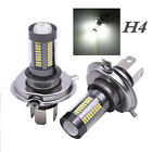 DRL Fog Lamp Driving Light Bulb 100W 6-Side White 6000K H4 9003 HB2 66-LED 2PCS