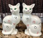 HTF Vintage Pair Beswick Large Zodiac Cat Porcelain Figurines 1560