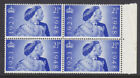 1948 KGVI 2 1 2d BLUE SILVER WEDDING SG493 IN A BLOCK OF 4 UNMOUNTED MINT