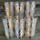 Vtg Libbey Golden Leaves Frosted  Tumblers Barware. Set of 6 EXCELLENT COND.