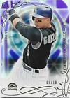 Breaking Down the 2015 Topps Series 1 Baseball Retail Exclusives 20