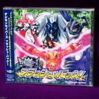 Digimon Savers Flash Back Soundtrack BGM MUSIC CD NEW