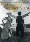 BERGMANINGMAR CRITERION COLLECTION SMILES OF A SUMMER NIGHT DVD NEW