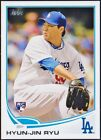 2013 Topps Baseball Factory Set Rookie Variations Guide 12