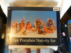 10 Piece Painted Porcelain Nativity Figurine Set 6299481